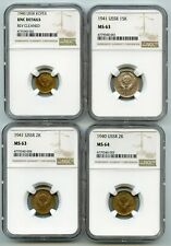 Russia, USSR set of 4 coins 1940-1941 NGC MS-63 / MS-64