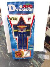 DYNAMAN kagaku Sentai figure action diecast robot TOEI shogun  warrior