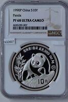 NG0607 China 1990 P 10 Yuan silver NGC PF68 Ultra Cameo proof panda combine ship