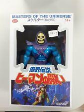 MASTERS OF THE UNIVERSE SKELETOR VINTAGE CAJA JAPONESA NUEVO TIENDA SUPER7