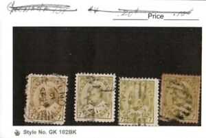 Middlesex Stamps,  Canada Stamp # 92, King Ed. 7th  7 cents Used lot of 4,  c15