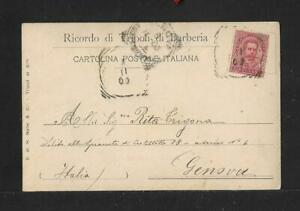 LYBIA TO ITALY PPC COVER 1911