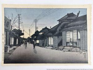Ishiwata Koitsu Japanese Woodblock Print Ukiyo-e Night Street Scene
