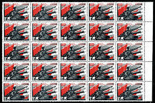 Russia, partial sheet of 25 stamps of Scott# 635, Michel# 594, MNHOG