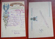 CARTOLINA 36° REGGIMENTO FANTERIA - PROGRAMMA MUSICALE - MARESCIALLO GIARA #1#