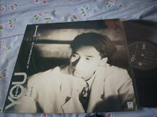 a941981 Norman Cheung LP Dancing Moon 月在跳 張立基 I'll Never Forget You