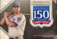 2019 Topps Baseball - U Pick