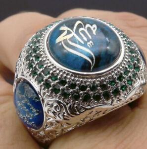 Beautiful Turkish Arabic Silver Ring