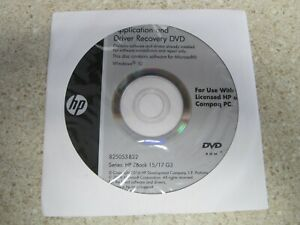 HP Application And Driver Recovery DVD Windows 10 / 825053-B22 FREE SHIPPING