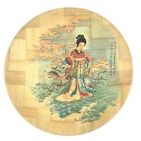 """Vintage Woven Bamboo Plate 12"""" Pretty Asian Woman Water Decorative Serving Tray"""