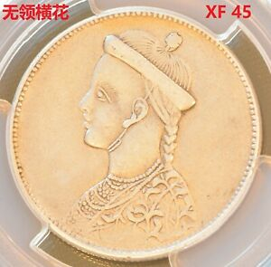 1902-1911 China Szechuan-Tibe Silver One Rupee Coin PCGS Y-3.1 L&M-358 XF 45