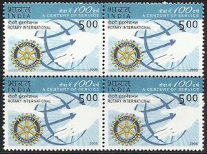 Rotary Centenary India 2005 issue BLOCK of Four Clubs International Rotarian