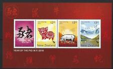NEW ZEALAND 2019 YEAR OF THE PIG MINIATURE SHEET UNMOUNTED MINT, MNH