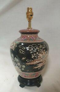 Porcelain Table Lamp Oriental Carpet Design 3271/1974