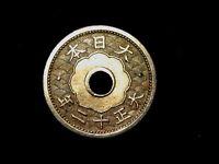 5 sen 1923 Japón era Taisho AU (a1)