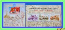 Vietnam Specimen S/S Lot of 2 MNH