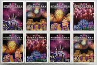 China Macau Macao 2019 Nr. 2252-55 Feuerwerk Feuerwerkskörper Fest Vergnügen
