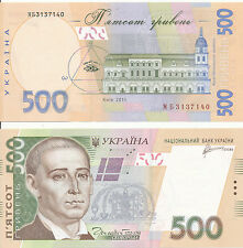 Ukraine - 500 Hryven' 2011 sign. Arbuzov UNC - Pick 124b