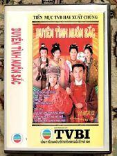 DUYEN TINH MUON SAC - PHIM BO HONGKONG - 6 DVD -  USLT