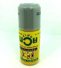 120cc Boxing Liniment Authentic Namman Muay Thai Oil Muscular Pains Relief