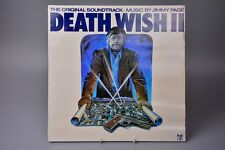 Vinyl Record Album: Death Wish II 2 Soundtrack by Jimmy Page SSK 59415- EX