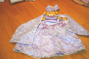 Vintage Build-A-Bear Dress Up Purple Party Dress Outfit-Used