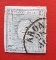 1862 Newspaper Postage 1c Stamp used