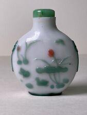 Antique Chinese White Peking Glass Snuff Bottle w/ Green Jade Top