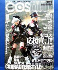 Costume Mode Magazine 021 /Japanese Cosplay Fashion Magazine Book
