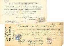 NEDERLAND 1855/1896  2 x QUITANTIE MET FISCAAL ZEGELS  F/VF
