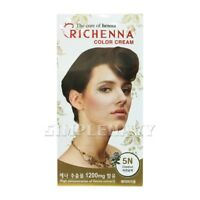 RICHENNA [5N/Chestnut] Color Cream Hair Color, Hair Dye