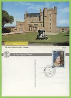 G.B. 1980 Queen Mother on Castle of Mey PPC, First Day Card, Mey cds