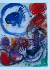 Marc Chagall Blue Goat Poster of Surrealistic Lovers Unsigned 14x11