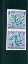 Afghanistan 1963 Flower Pair Imperf MNH