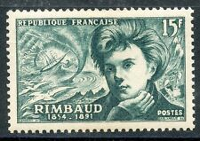 STAMP / TIMBRE FRANCE NEUF N° 910 ** CELEBRITE / ATHUR RIMBAUD