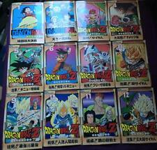 Carte Dragon Ball Z DBZ Jumbo Carddass Memorial #Full Set 1992 MADE IN JAPAN
