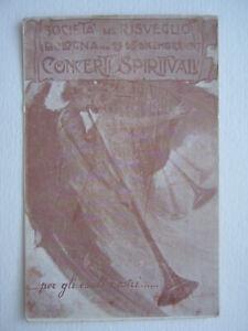 EMILIA ROMAGNA : BOLOGNA (BO) : SOCIETA' DEL RISVEGLIO -CONCERTI SPIRITUALI 1917