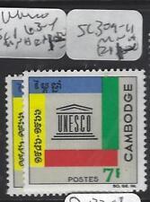 CAMBODIA (P1501B) SC  163-4    MNH