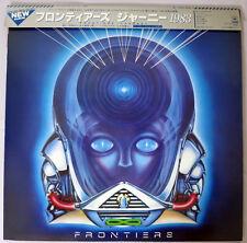 """erd04 Japan Original Vinyl Record 33/12"""" Journey Frontiers with OBI ♪"""