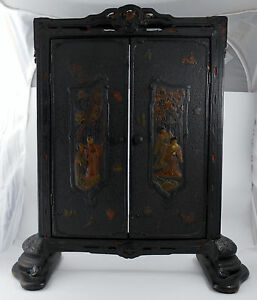 Antique Picture Dresser Frame Gutta Percha Chinese Manchu Dynasty Vanity