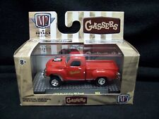 M2 Machines Gassers 1950 Studebaker 2R Truck Gasser Limited Edition.