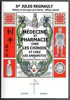 Médecine et Pharmacie Chinoise - Chine - Vietnam - Acupuncture - Médicaments