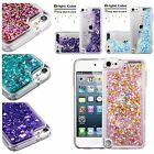 iPod Touch 5th & 6th Generation - TPU RUBBER Flowing Liquid Waterfall Case Cover