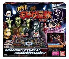 NEW Screaming! Haunted house game Bandai From Japan F/S