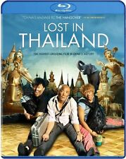 Lost In Thailand (Blu-Ray) (WGU01454B)