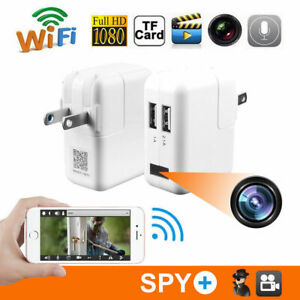 HD 1080P WIFI Mini Charger Spy Camera Camcorder Hidden DVR Wall Charger Adapter