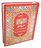 URDU: TAFSIR USMANI: Arabic with Urdu Translation & Commentary 64/1