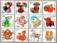 China 2004-1 to 2015-1 Lunar New Year Monkey to Ram 12 Stamps Full from Booklets