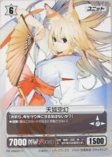 Wagaya no Oinari-sama promo card Our Home's Fox Deity