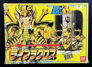 1987 VINTAGE BANDAI JAPAN CDZ SAINT SEIYA LIBRA POPY CHOGOKIN SENTAI MEGA RARE!!